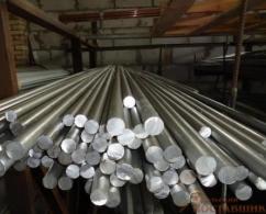 Круг алюминиевый 100 АМГ6
