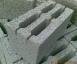 Керамзитный стеновой блок 390х190х188 М-50